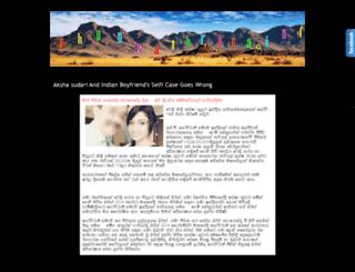 thunpathrana7.blogspot.jp screenshot