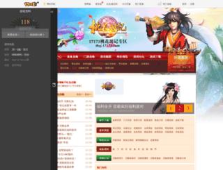 thyj.17173.com screenshot