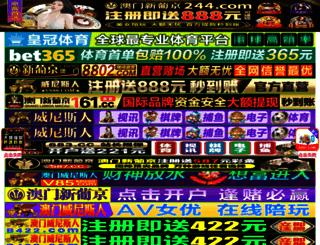 thyroidcarehq.com screenshot