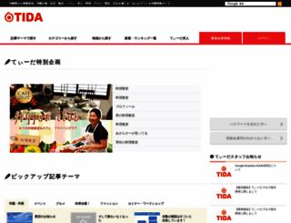 ti-da.net screenshot