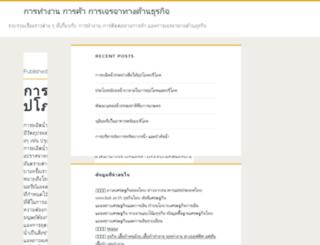 ti-up.org screenshot