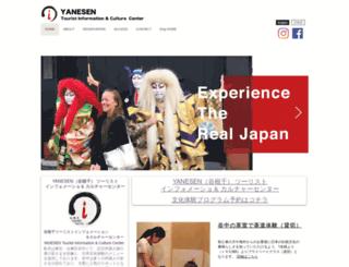 ti-yanesen.jp screenshot