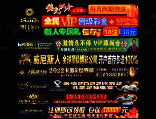 tiainterweb.com screenshot