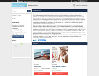 tian-de.prom.ua screenshot
