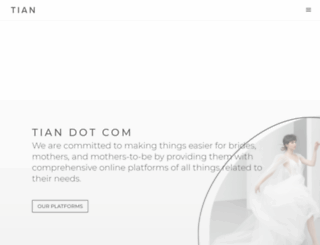 tian.com.sg screenshot