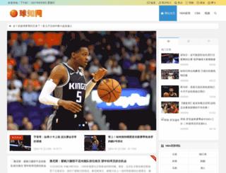 tianaiedu.com screenshot