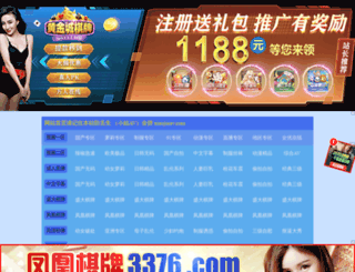 tianbaoweb.com screenshot