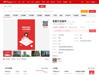 tianbaowuhuaxm.fang.com screenshot