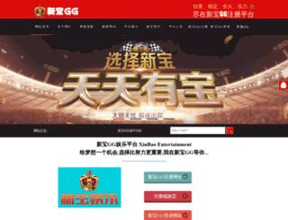 tianchuangseo.com screenshot