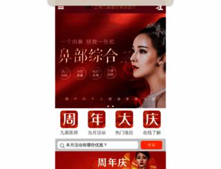tianda120.com screenshot