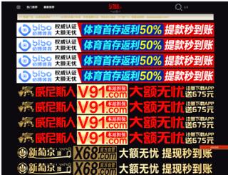 tiandiwangshang.com screenshot