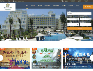 tianfuyuan.com screenshot