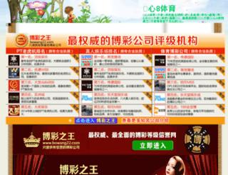 tianhongjituan.com screenshot