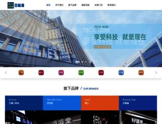 tianjin.buynow.com.cn screenshot