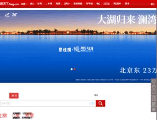 tianjin.chetx.com screenshot