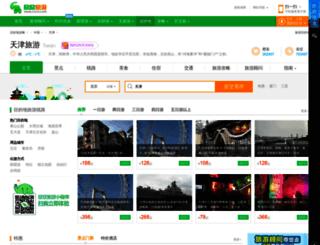 tianjin.cncn.com screenshot
