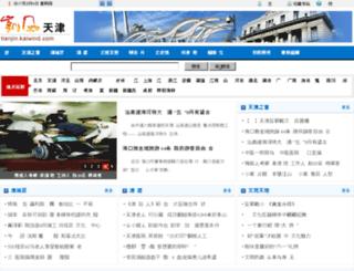 tianjin.kaiwind.com screenshot