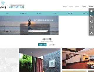 tianmuclub.com screenshot
