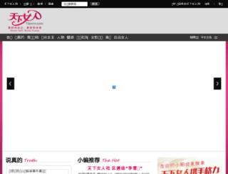 tiannv.com screenshot