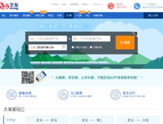 tianqi.huoche.com screenshot