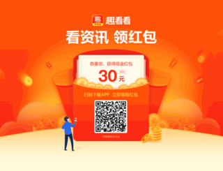tianqi.v2233.com screenshot