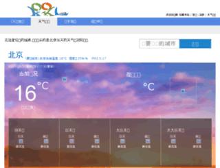 tianqi.vmhelp.com screenshot
