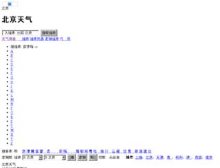 tianqi.xixik.com screenshot