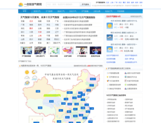 tianqiyubao7.com screenshot