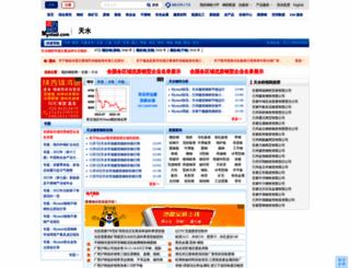 tianshui.mysteel.com screenshot
