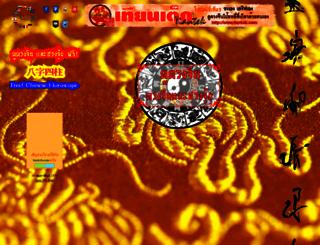 tiantek.com screenshot