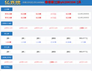 tiantianhaoshenghuo.cn screenshot
