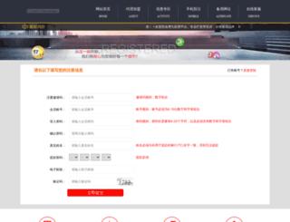 tiaratv.com screenshot