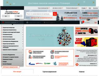 tiberis.ru screenshot
