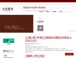 tibet172.com screenshot