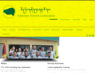 tibetanyouthcongress.org screenshot