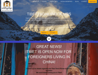 tibethighlandtours.com screenshot