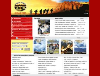 tibetmagazine-en.fjnet.com screenshot