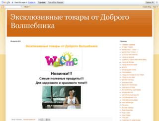 tibetskajalavka.blogspot.ru screenshot