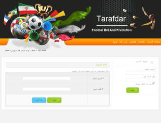 ticket.tarafdar.info screenshot
