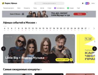 ticketbest.ru screenshot