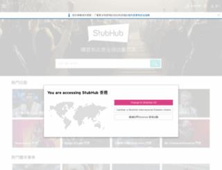 ticketbis.com.hk screenshot