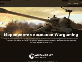 tickets.pomnimvse.org screenshot