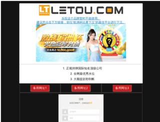 ticketslay.com screenshot