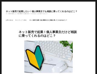 tickmyad.com screenshot