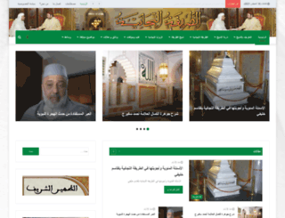 tidjania.fr screenshot