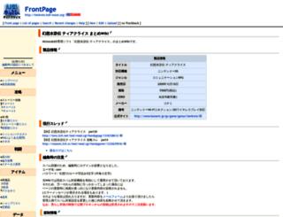 tierkreis.half-moon.org screenshot