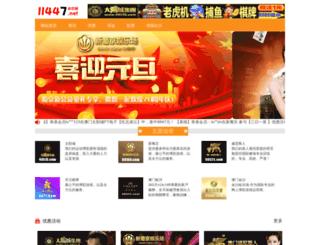 tiesz.com screenshot