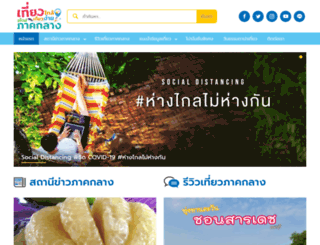 tiewpakklang.com screenshot