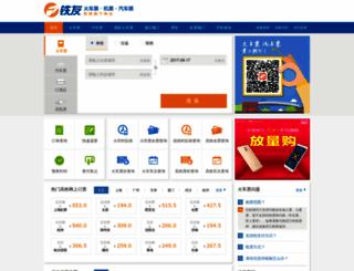 tieyou.com screenshot
