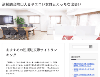 tigarah.net screenshot